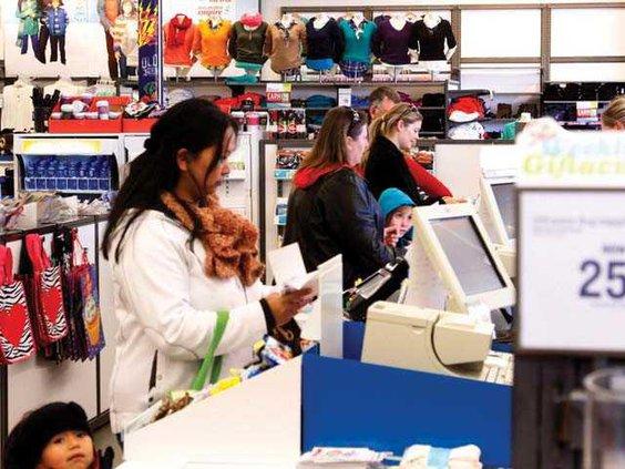 Retail WEB 1
